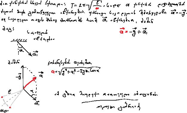 matqanqara.png - 29.09 kb
